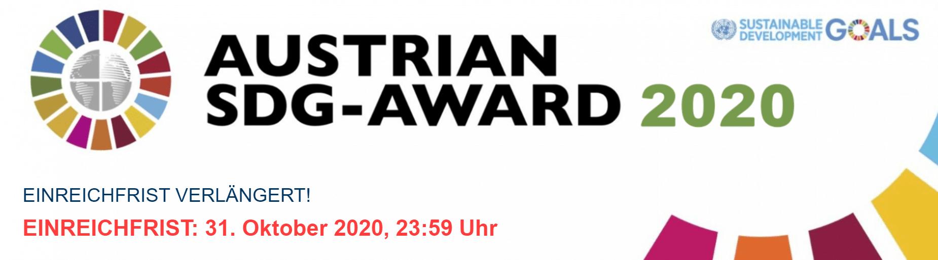 SDG Award 2020